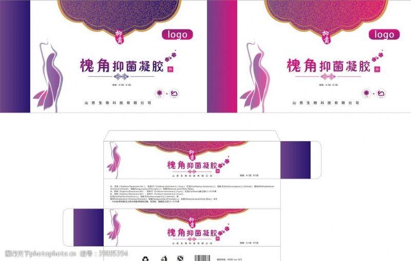 女性护理槐角抑菌凝胶图片