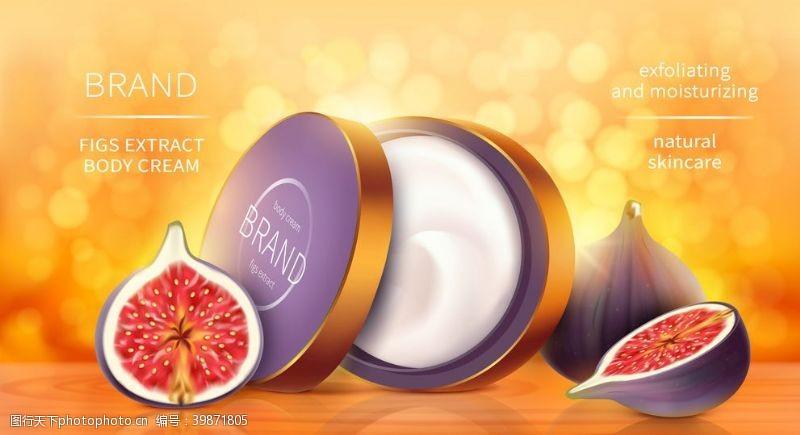 防晒霜化妆品护肤品香水美容广告图片