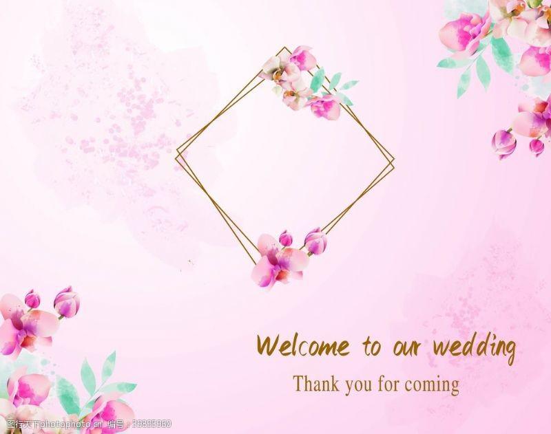 结婚婚礼背景图片