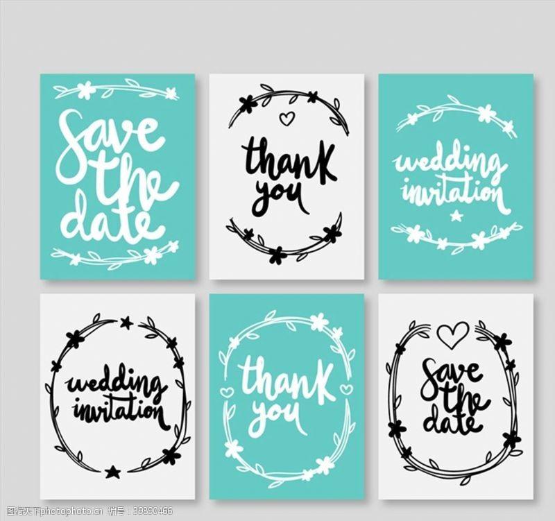 婚礼卡片矢量图片