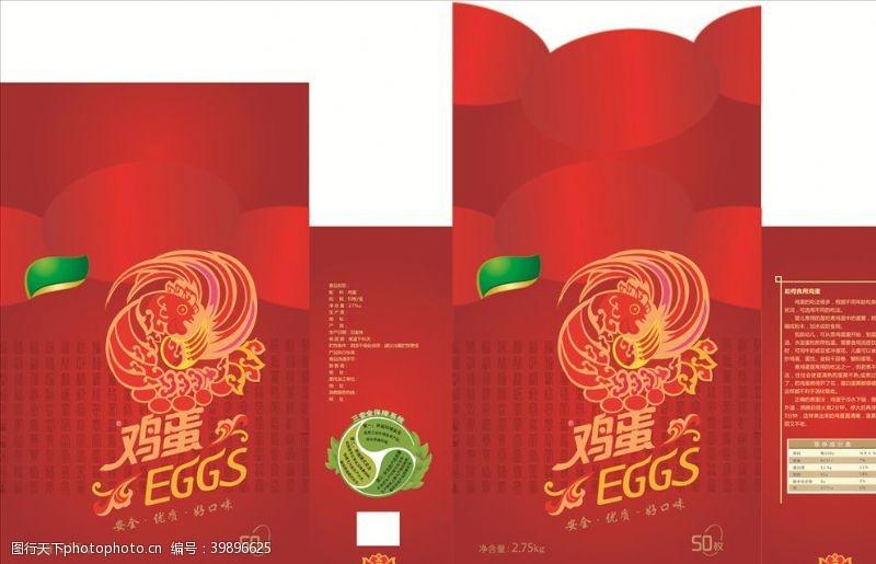 鸡蛋海报鸡蛋盒图片