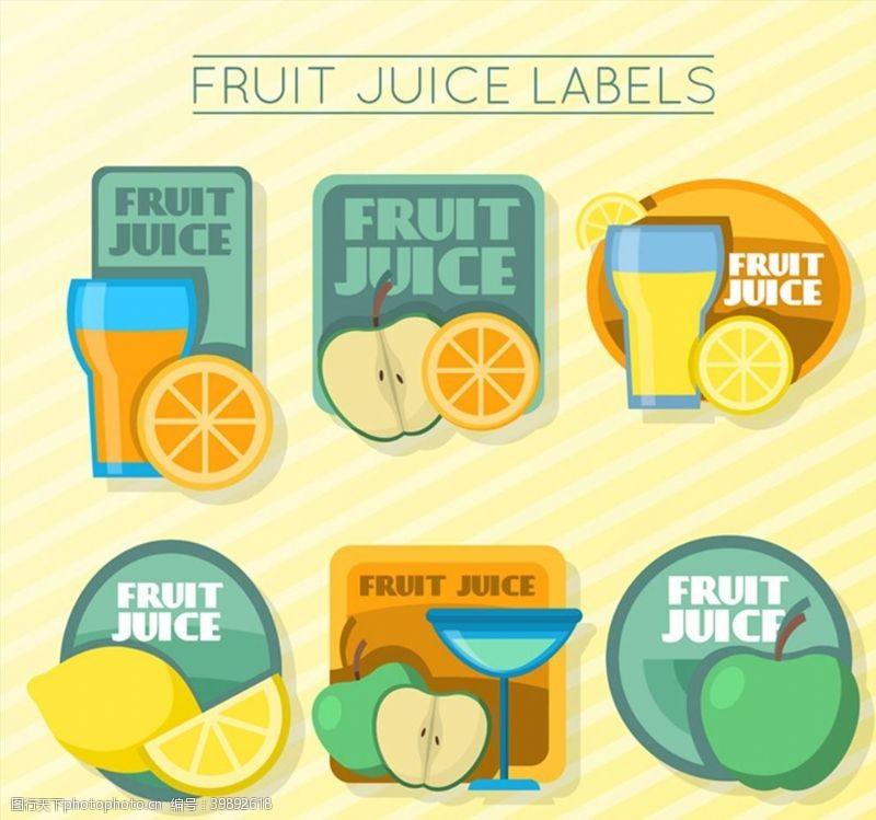 橙汁精美水果汁标签图片