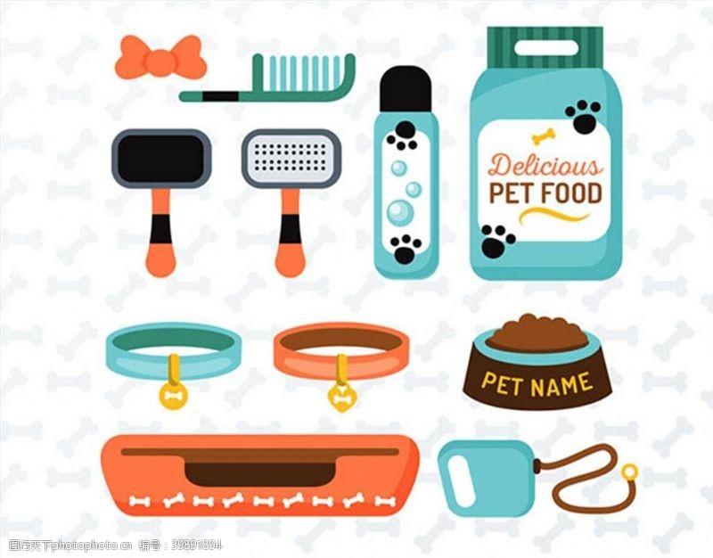 卡通宠物用品图片