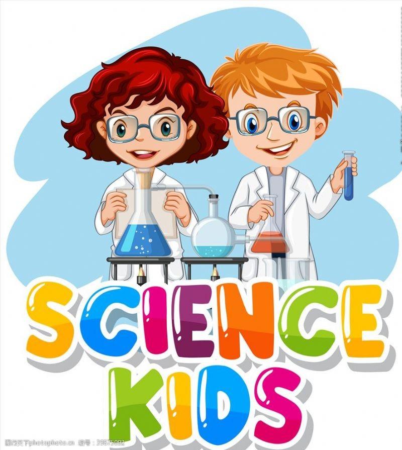 儿童素材卡通儿童图片