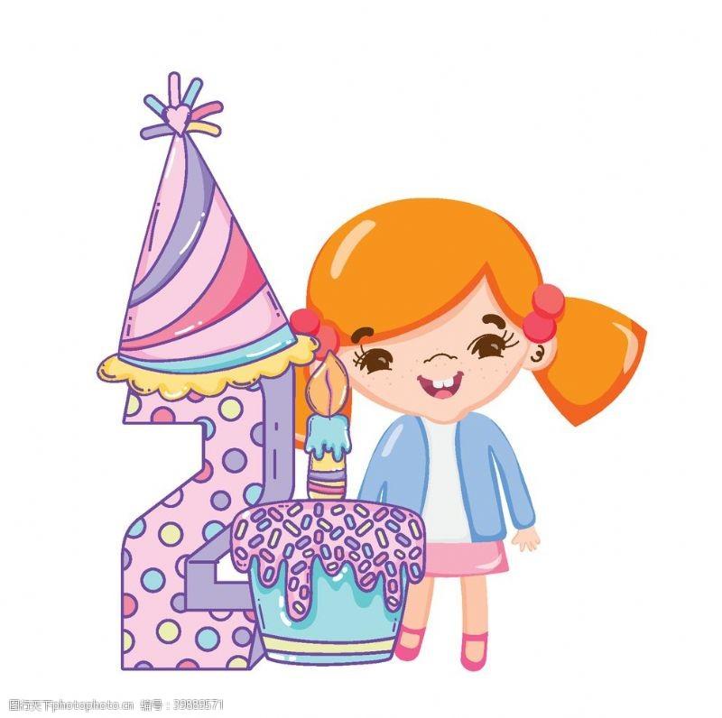 上班族卡通生日女孩图片
