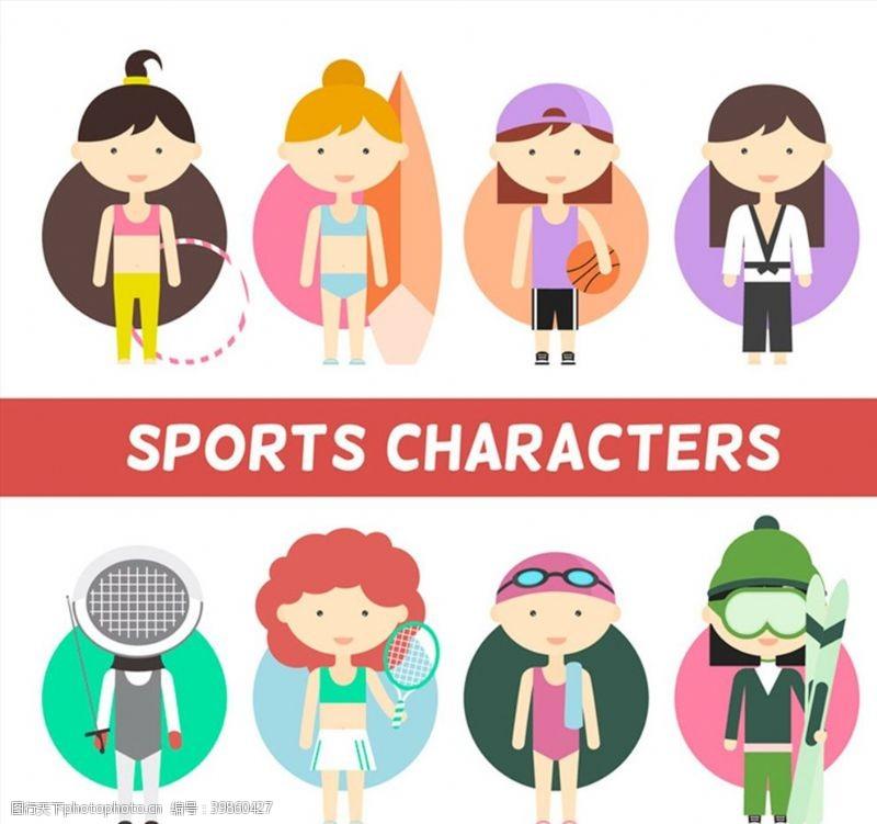 艺术体操卡通运动女孩图片