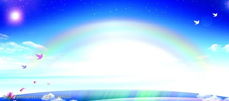 峰会蓝色背景图片