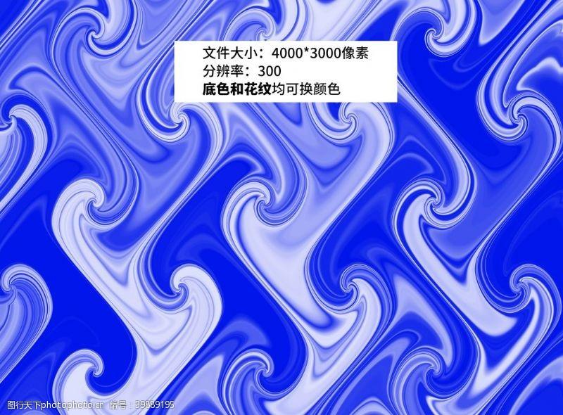 现代背景蓝色抽象背景图片