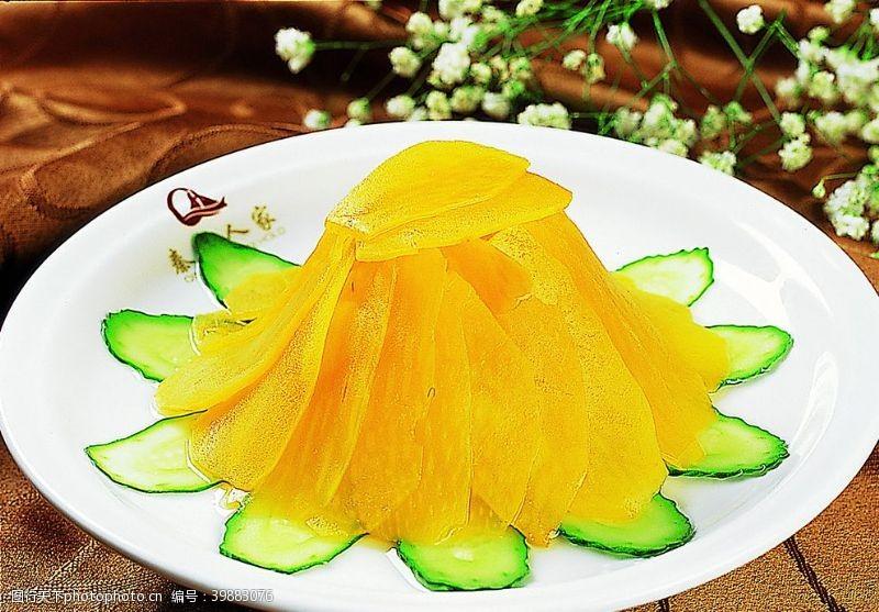 冷拼橙汁鲜天麻图片