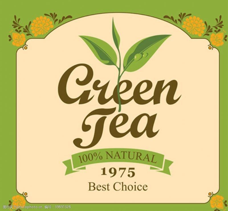 水珠绿茶标贴矢量图片