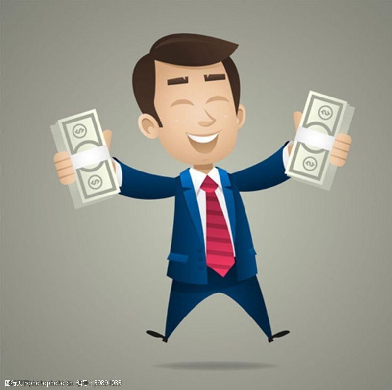 商务人物拿金钞票的人物图片