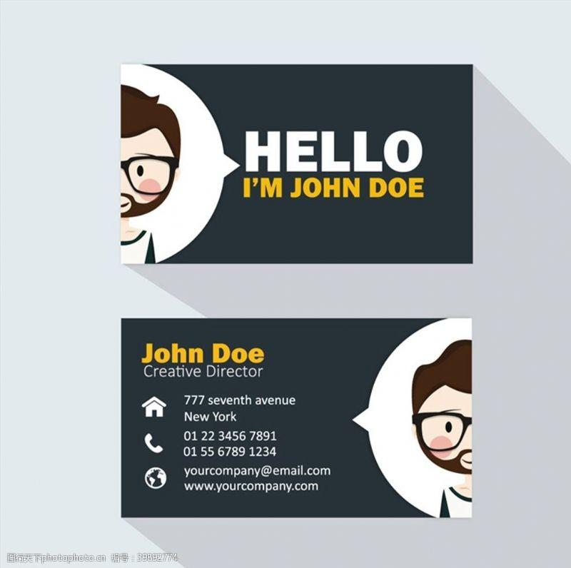 电话男子头像商务名片图片