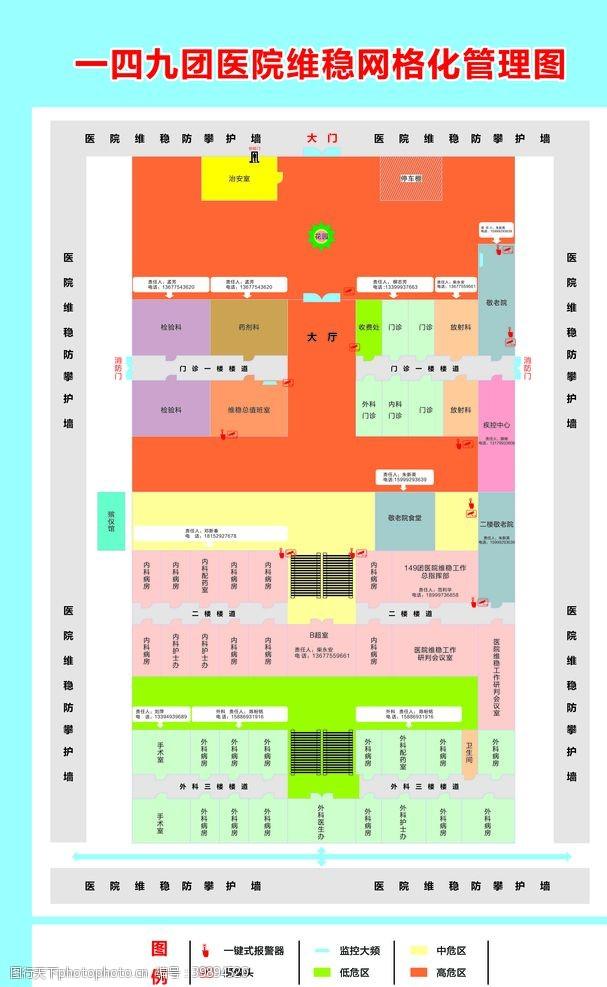 规划图平面图图片