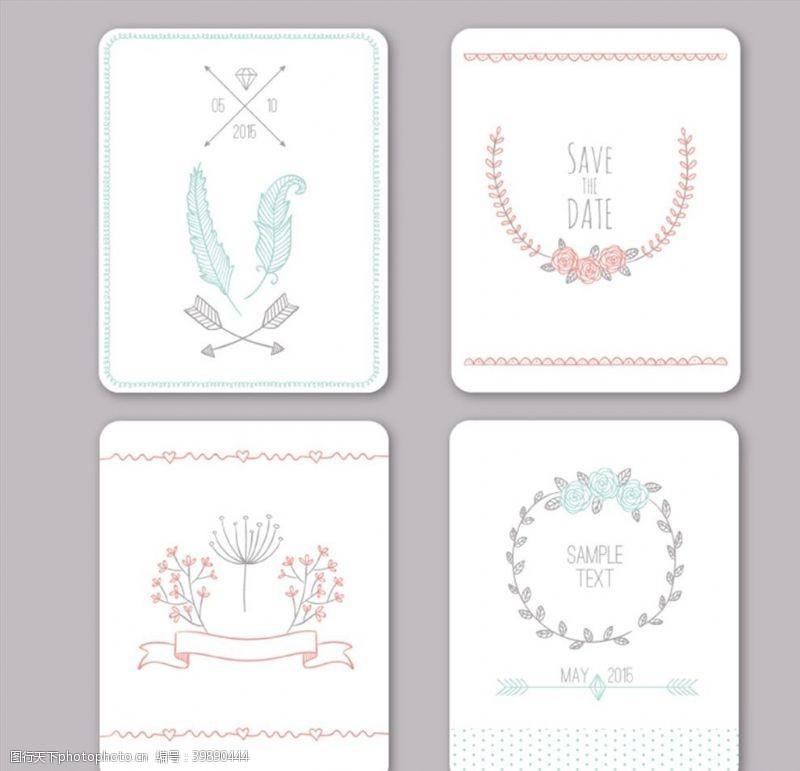 清新婚礼卡片图片