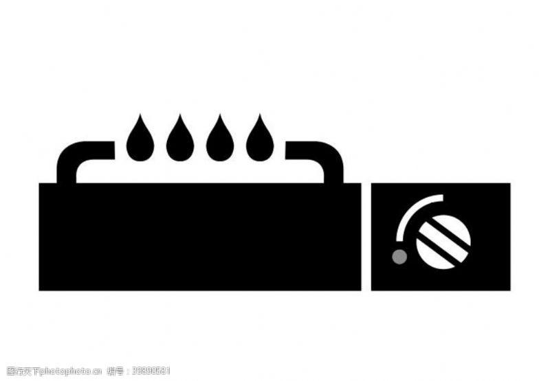 天气燃气灶图片