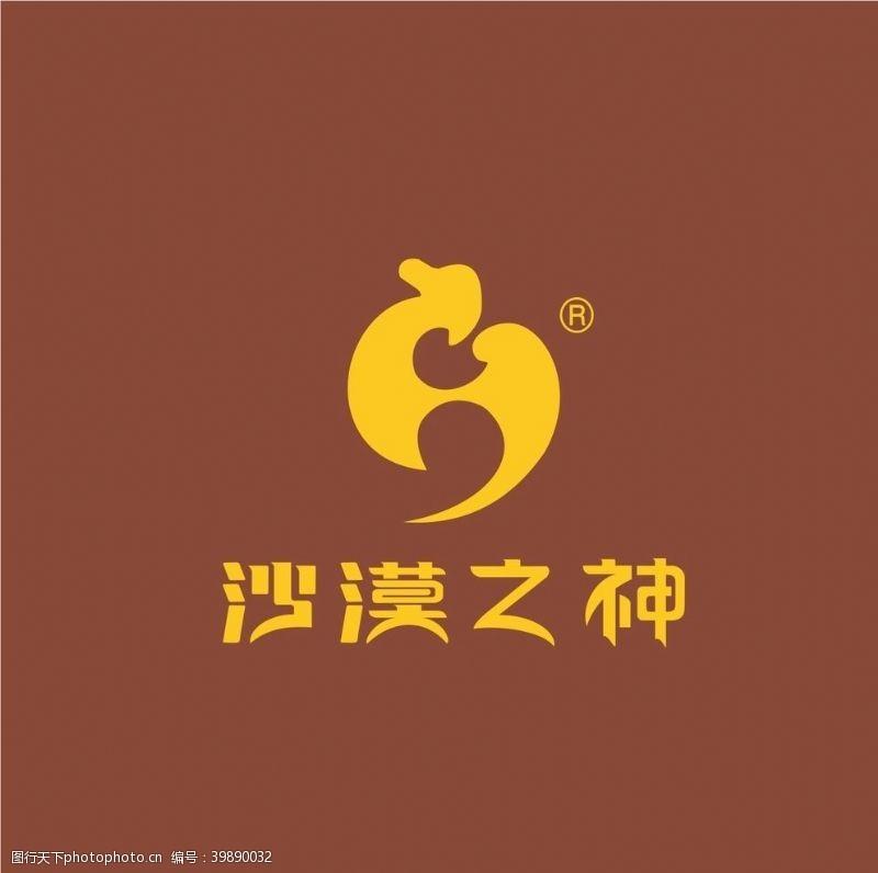 沙漠之神logo图片