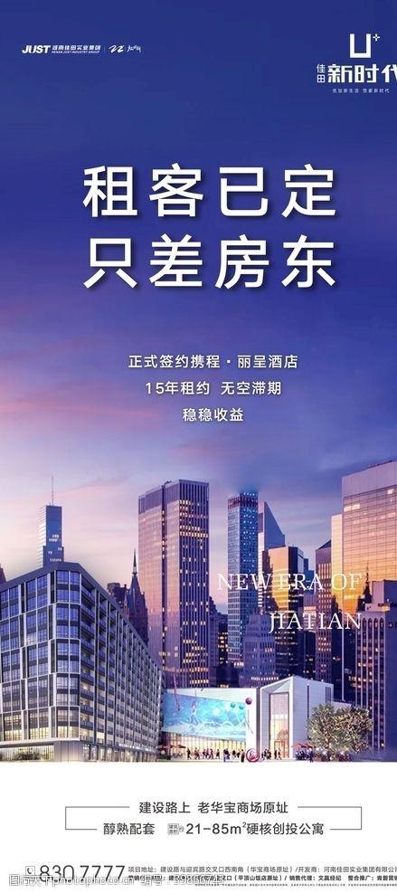 地产系列商务系列内含三张图片