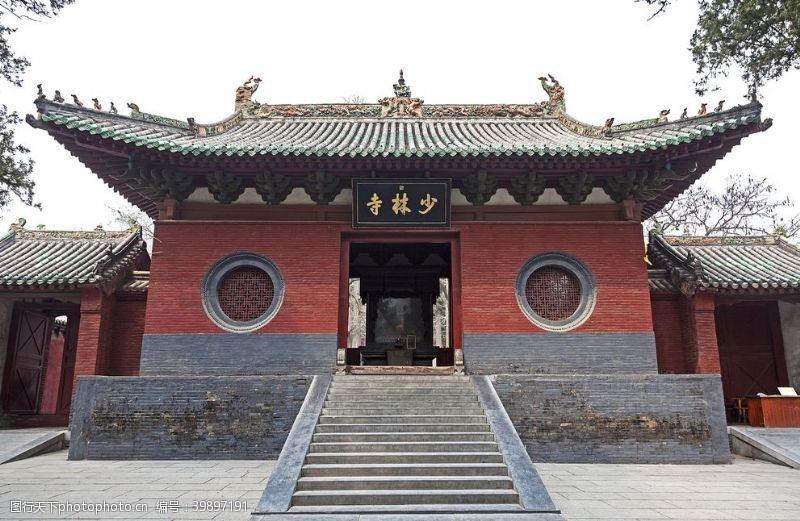 中国少林寺庙宇图片