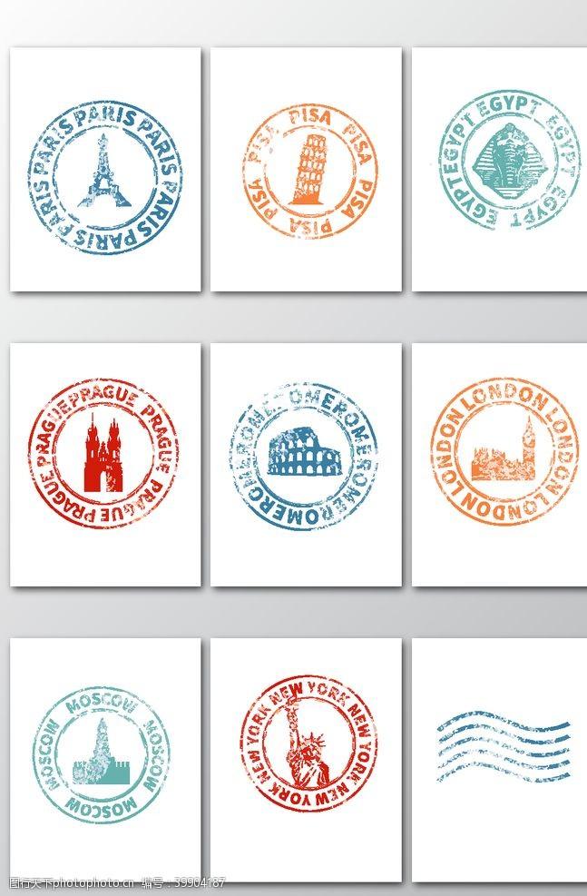 矢量邮票印章图片