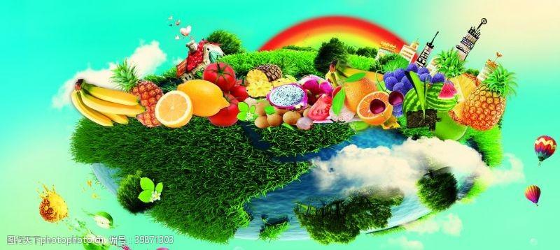 40dpi水果创意海报图片