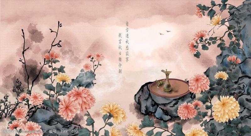 山石水墨花国画图片