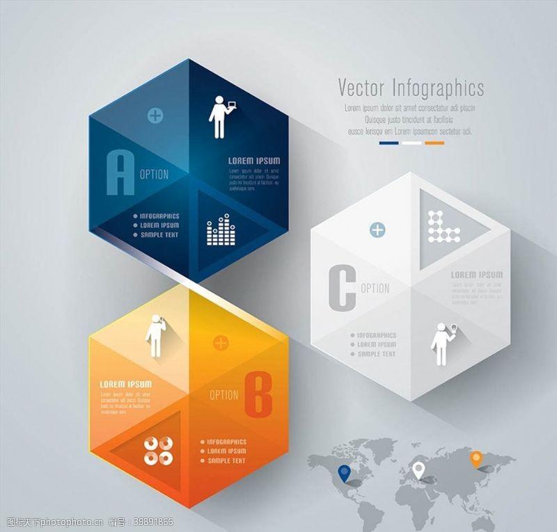 字母数据信息图表图片