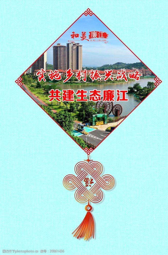 新农村乡村振兴图片