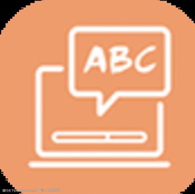 线上学习英语icon图片