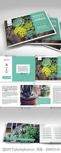 宣传册小清新多肉植物画册图片