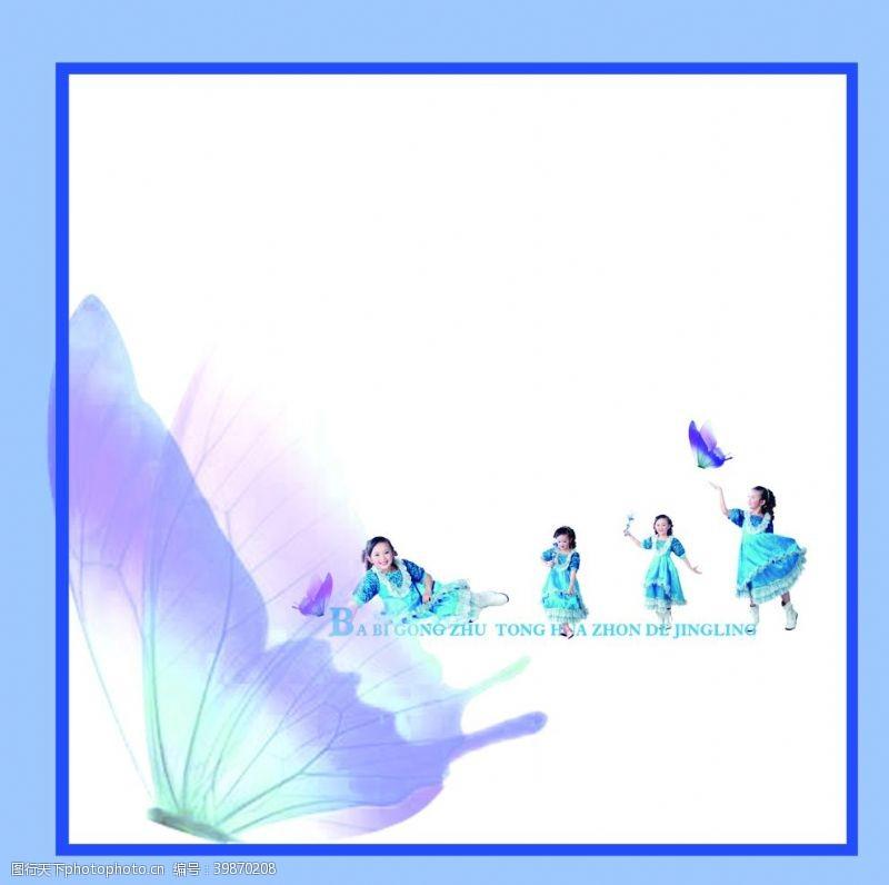 儿童摄影模板新版宝宝幼儿少年相册模板图片
