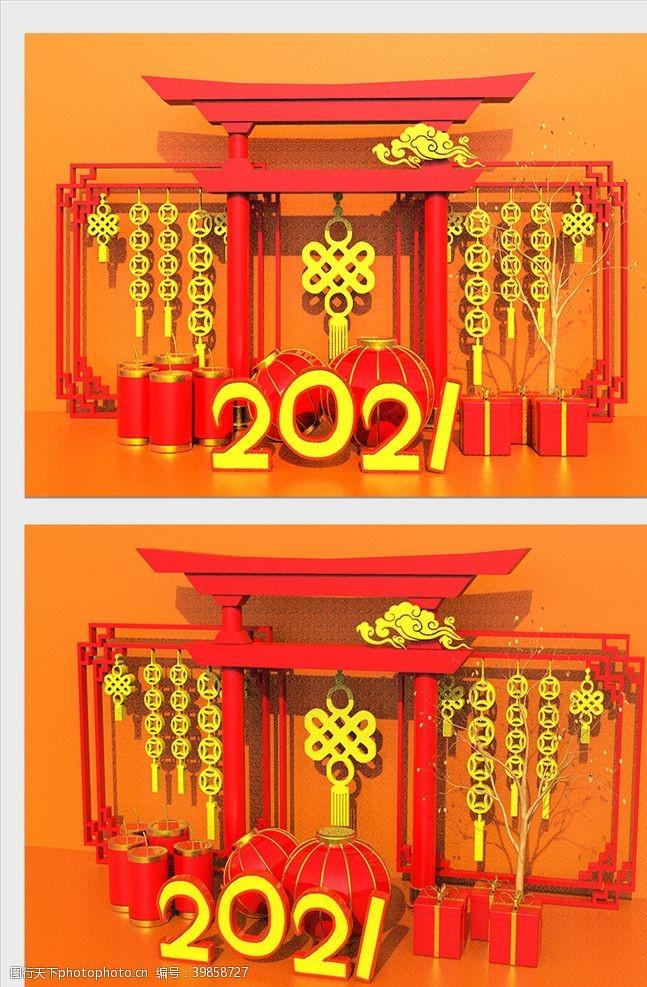 新年氛围新年美陈图片