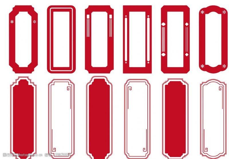 矢量图中国风红色中式边框图片