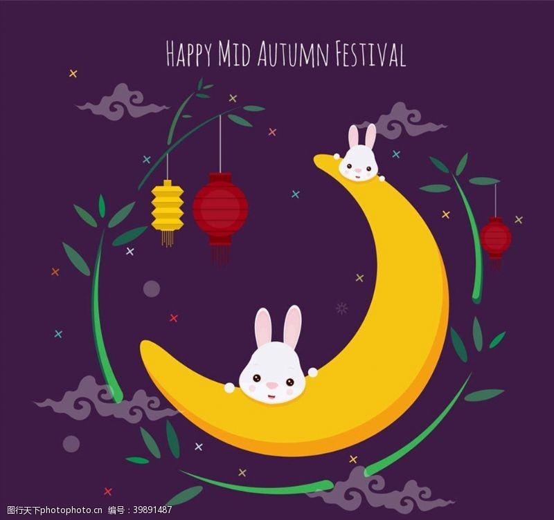 中秋节中秋兔子贺卡图片