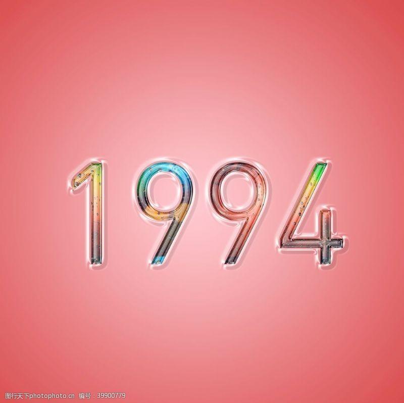 电影1994管状PS字体特效图片