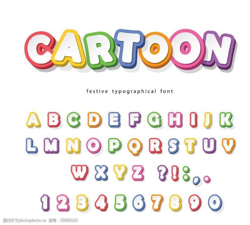 彩虹色立体数字英文字母图片