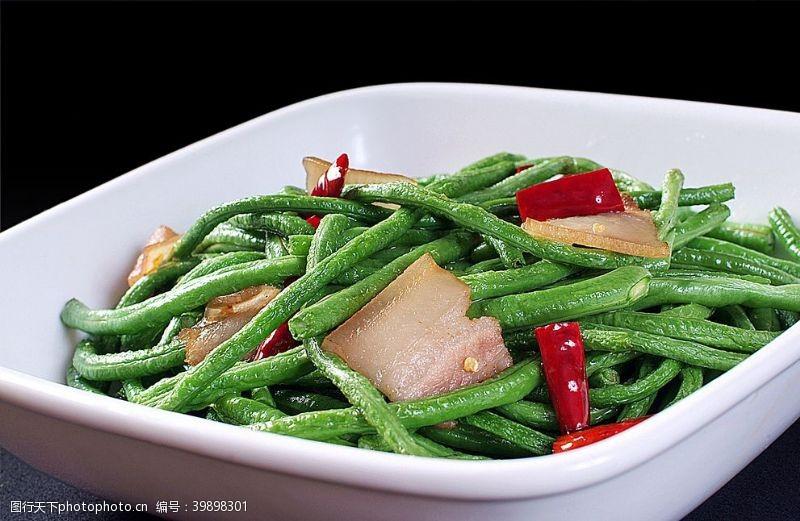 川菜大碗长豆角图片