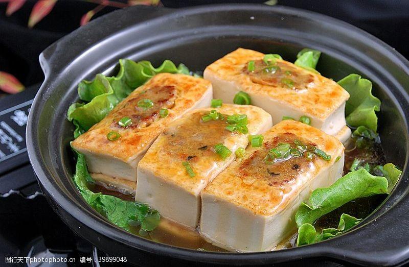 川菜客家豆腐图片