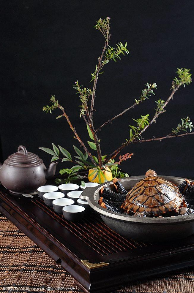川菜神龟戏龙凤图片