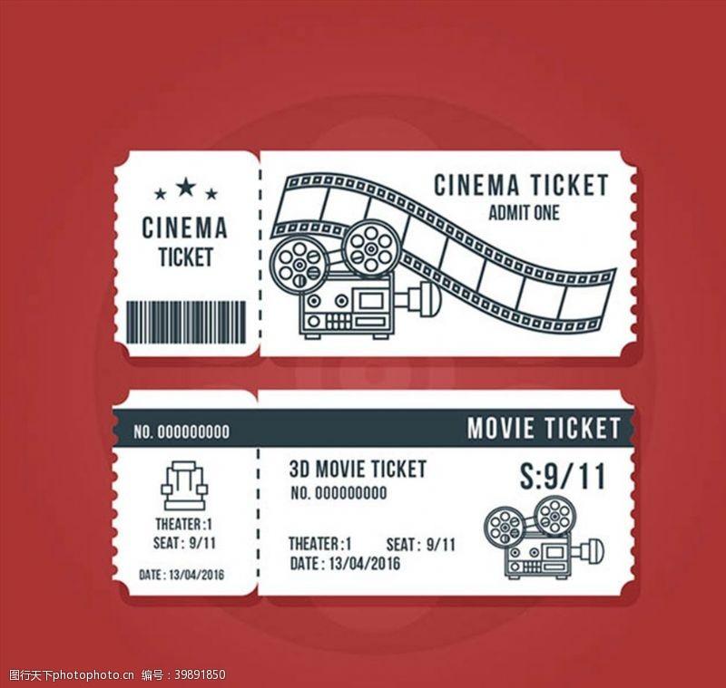 放映机电影票正反面图片