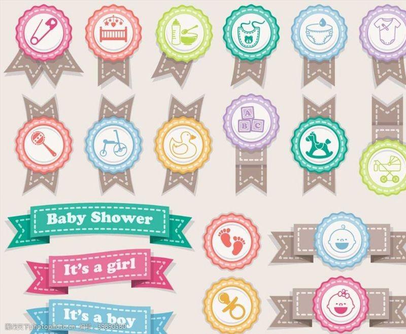 儿童素材儿童标签图片