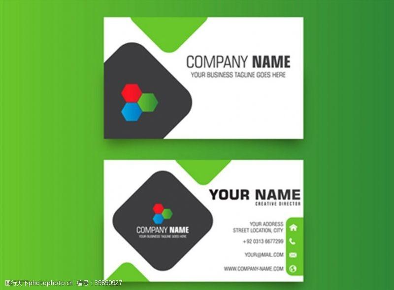 名片版式黑绿色商务名片图片