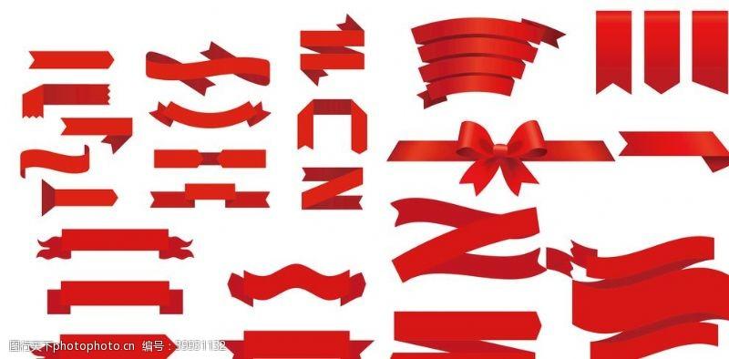 喜庆红色飘带图片