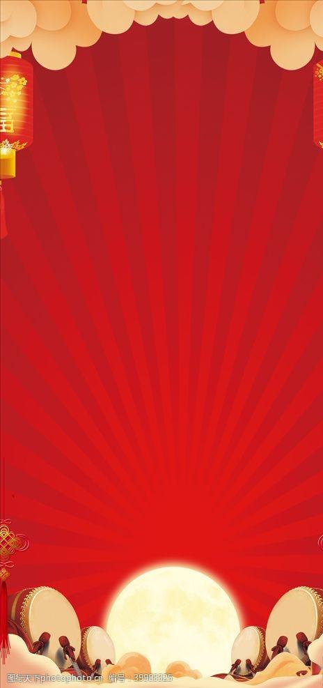 促销展架红色展架图片