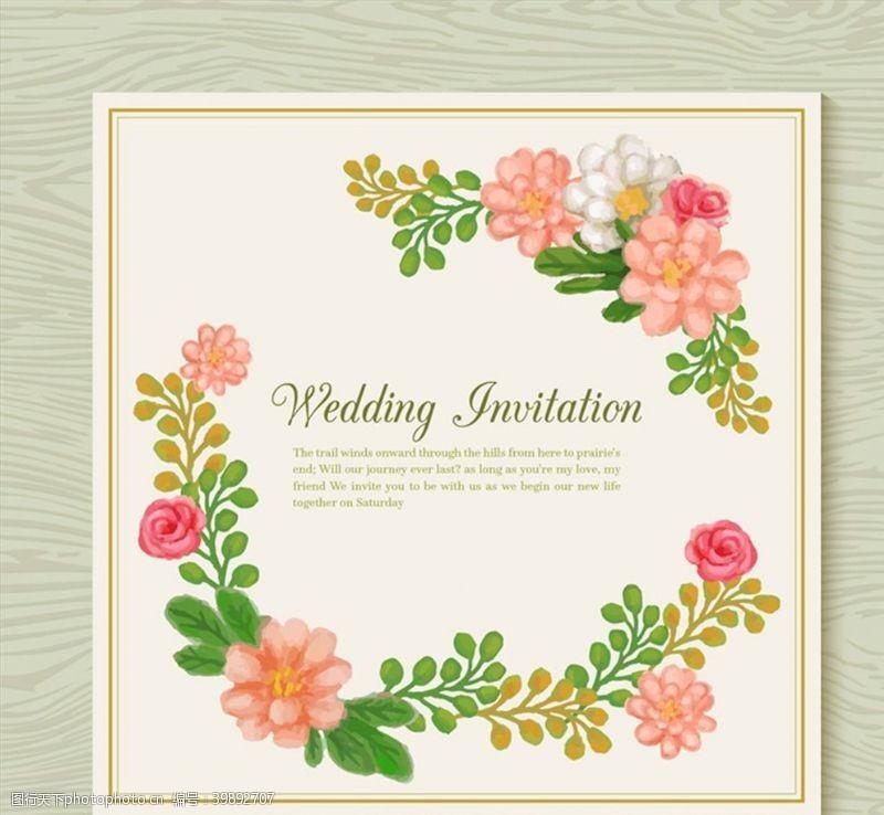 婚礼卡片花卉婚礼邀请卡图片