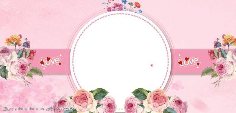 喜庆婚礼背景图片