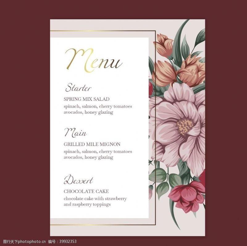 浪漫婚礼结婚请柬邀请函图片