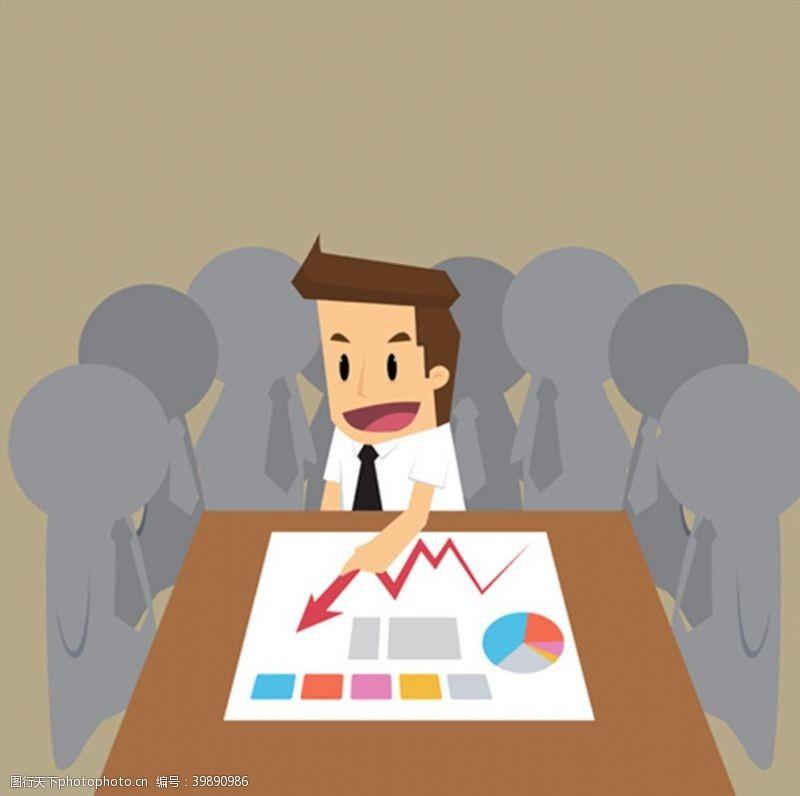 卡通风格商务人物图片