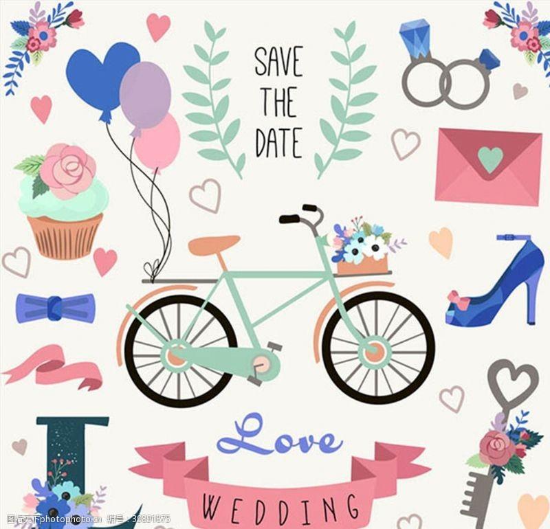 情书卡通婚礼元素图片