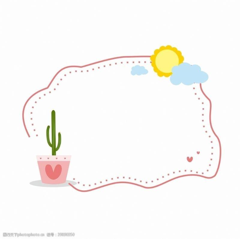 卡通可爱植物边框元素图片