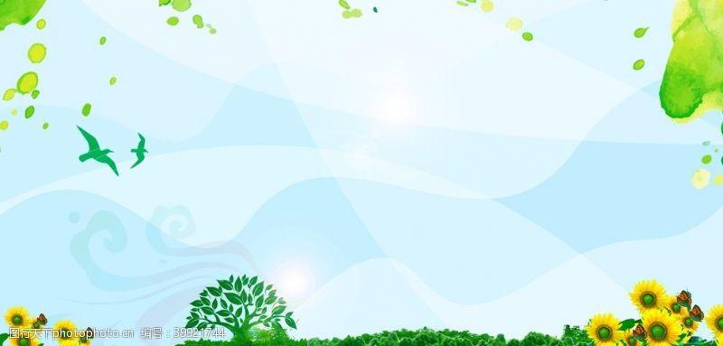 公益广告绿色城市背景图片